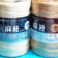 コクヨの麻紐でかぎ編みバッグ作り始めています。
