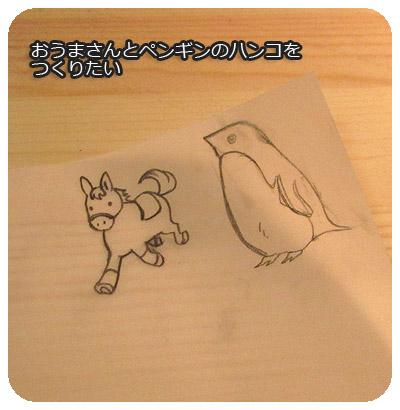 hanko_design